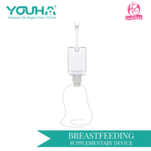 Youha Breastfeeding Supplementary Device