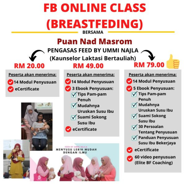 online class 2020