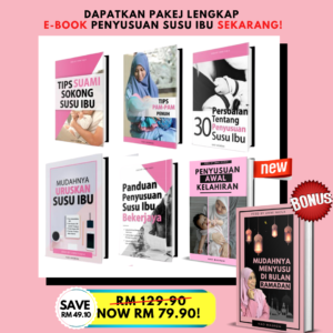 EBOOK PENYUSUAN SUSU IBU 7 in 1